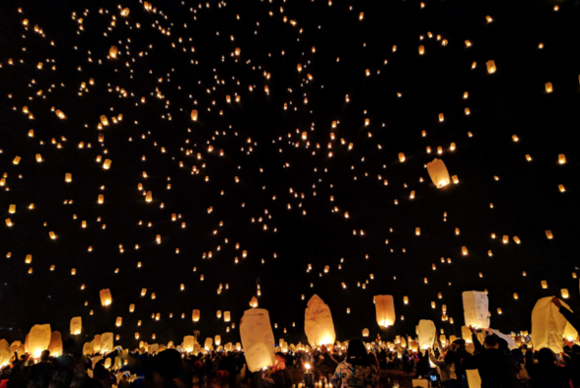 </p> <h2>PODNIEBNE LAMPIONY</h2> <p>