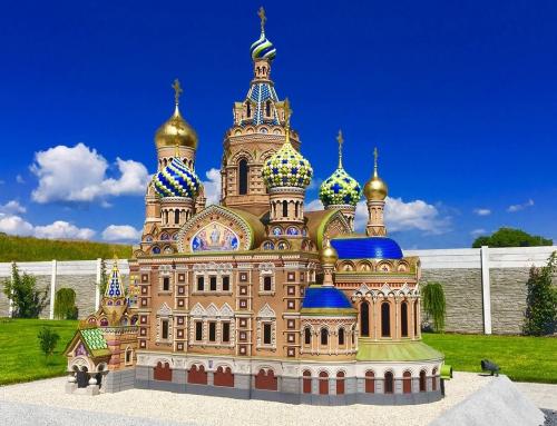 Impreza integracyjna z wizytą w Bałtyckim Parku Miniatur Międzyzdroje