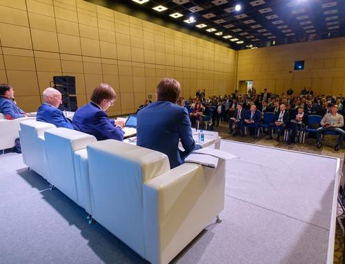 Konferencja naukowa w dobie pandemii – cechy charakterystyczne